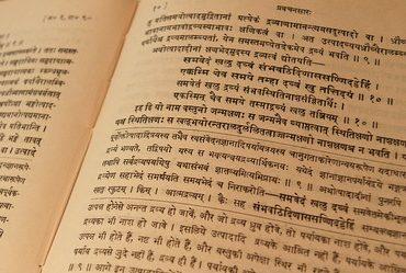 Vedanta Books